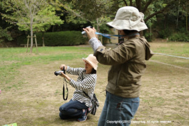 ママのカメラ教室・遠足企画(2020年4/27開催)のお知らせ♪